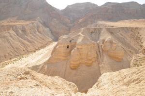 Dead_Sea_Scrolls_Qumran_06